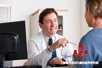 深圳白癜风的早期症状