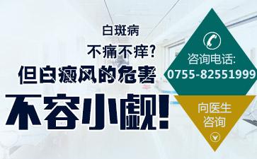 深圳益尚门诊部讲解老年白斑发病后的症状有哪些